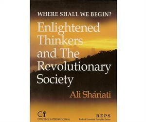 0000206_enlightened-thinkers-and-the-revolutionary-society-ali-shariati_300